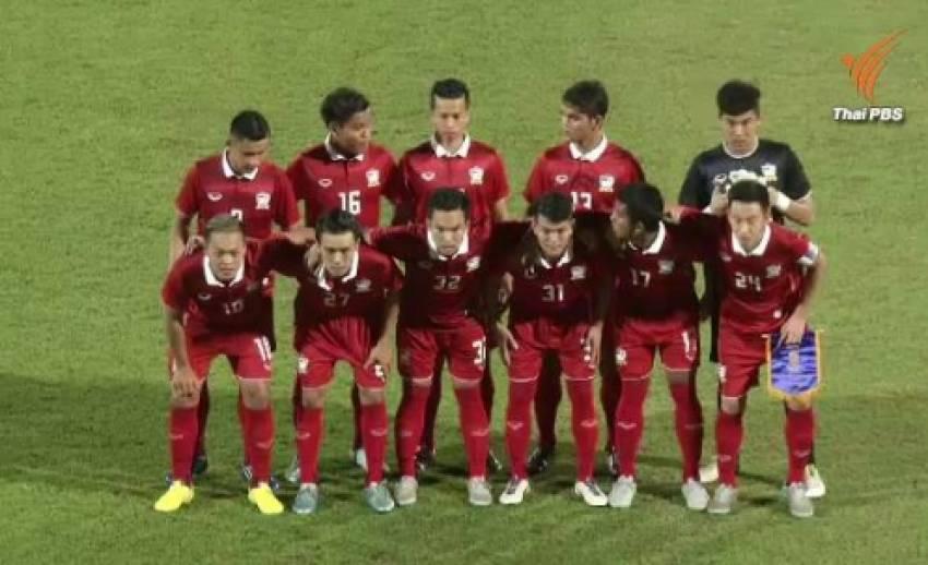 ทีมชาติไทย ยู-19 ชนะ ไต้หวัน 3-0 ฟุตบอลชิงแชมป์เอเชีย