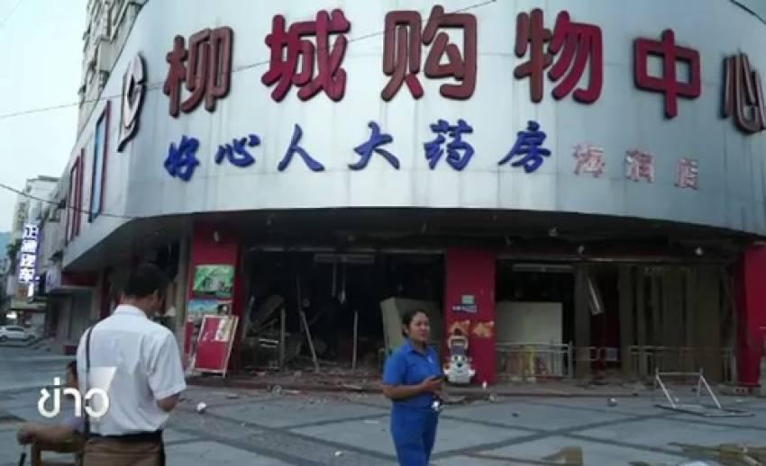 จีนสั่งระงับการส่งไปรษณีย์ หลังเกิดเหตุระเบิดหลายจุดในมณฑลกว่างสี