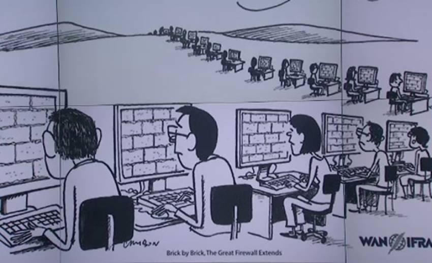 """""""เดอะ เกรท ไฟร์วอลล์"""" กรณีศึกษา """"อินเทอร์เน็ต เกตเวย์"""" จากจีน"""