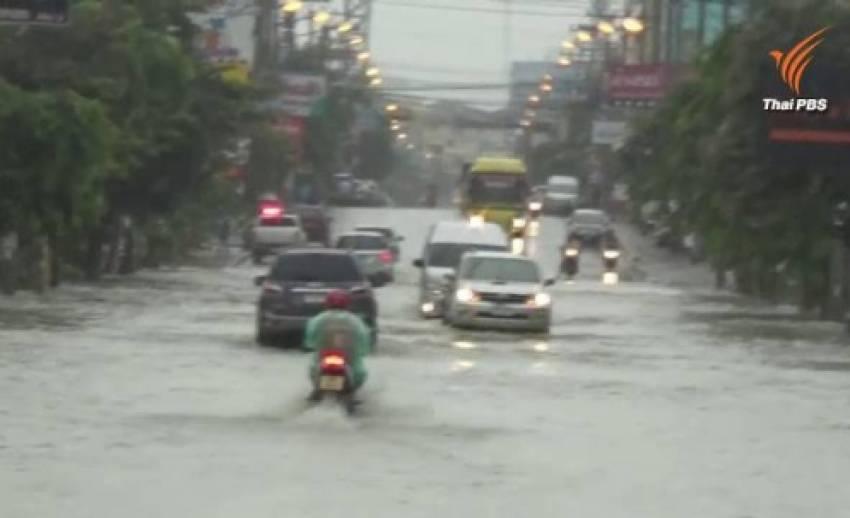 น้ำท่วมขังเมืองพัทยา จ.ชลบุรี - ชาวลพบุรีได้รับผลกระทบจากน้ำท่วมกว่า 2,000 ครัวเรือน