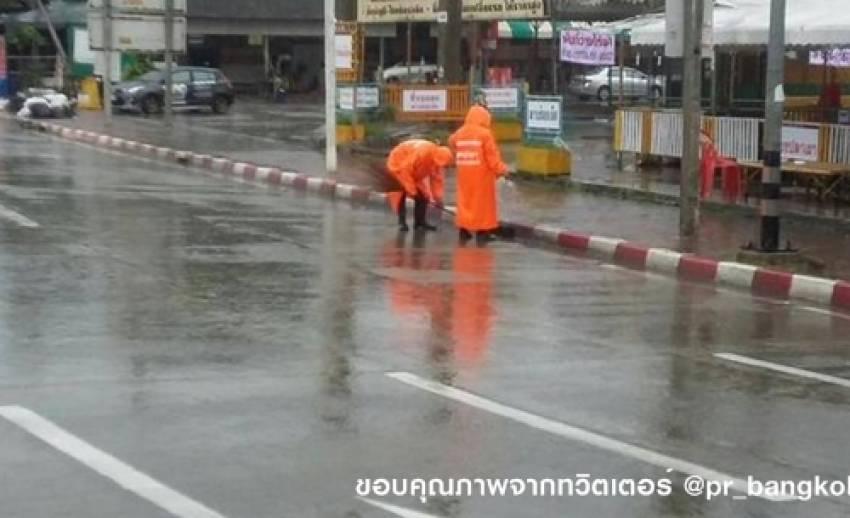ฝนถล่มกรุงฯเช้านี้-คาดปริมาณมากถึง 80 % อุตุฯเตือนอิทธิพลมูจีแกกระทบไทย 4-6 ต.ค.