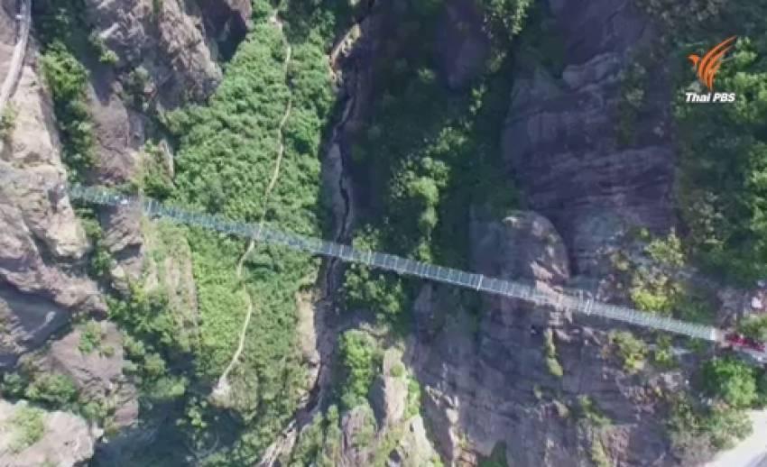 จีนเปิดตัวสะพานกระจกยาวสุดในโลก