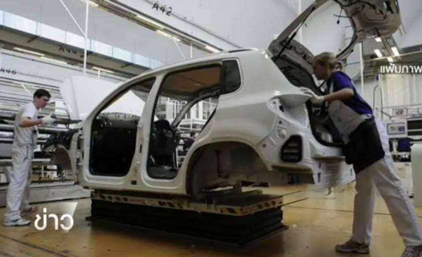 """คดี """"โฟล์คสวาเกน"""" ลามถึงญี่ปุ่น บริษัทผลิตรถยนต์ถูกตรวจสอบการติดตั้งซอฟท์แวร์บิดเบือนค่ามลพิษ"""