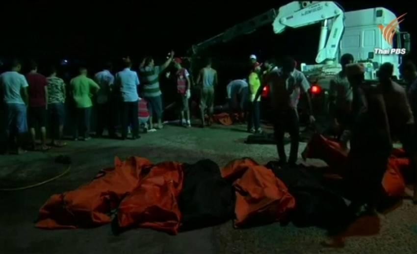 สลดพบ 70 ศพผู้อพยพในรถขนไก่แช่แข็ง เรืออพยพลิเบียล่มตาย 200 ทางไปอิตาลี
