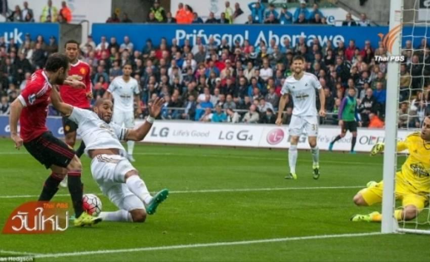 สวอนซี ชนะ แมนฯยูไนเต็ด 2-1 ในพรีเมียร์ลีก อังกฤษ