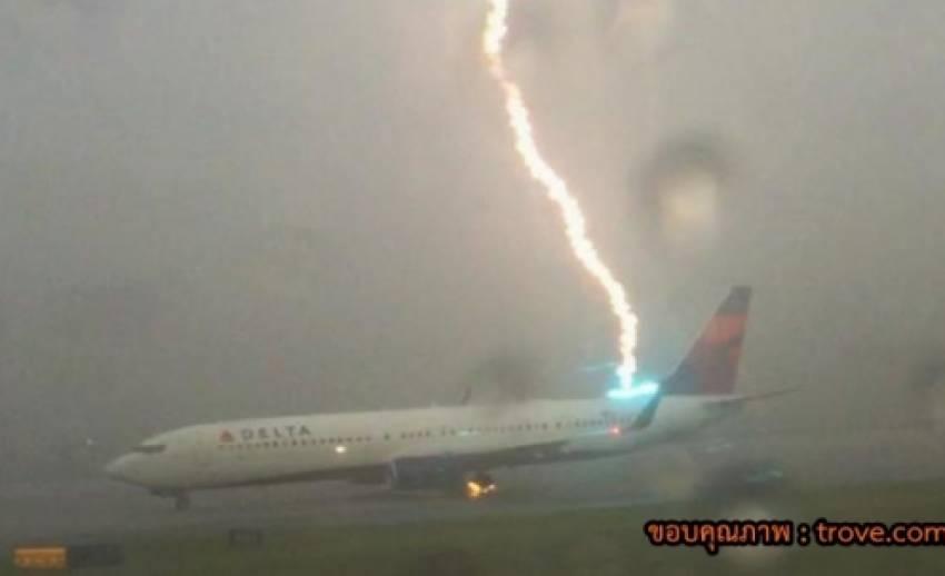 เผยความลับทำไมเครื่องบินปลอดภัยเมื่อฟ้าผ่า
