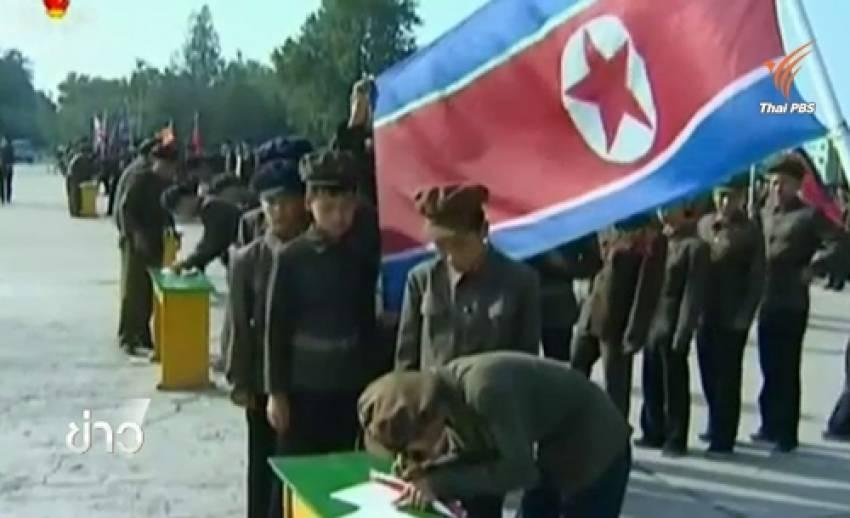 ปธน.เกาหลีใต้ยืนกรานให้เกาหลีเหนือขอโทษที่เข้ามาวางระเบิด-เกิดสงครามจิตวิทยาแห่สมัครทหารร่วมรบ