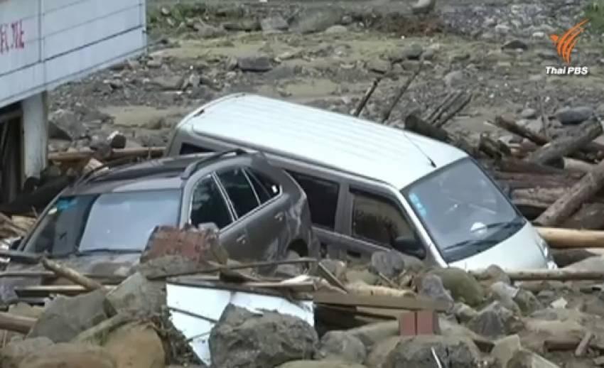 โคลนถล่มบ้านเสฉวน 4 หลัง ตาย 11 หาย 13 น้ำท่วมเมียนมาไม่ดีขึ้น-เสียชีวิตแล้วกว่าร้อย