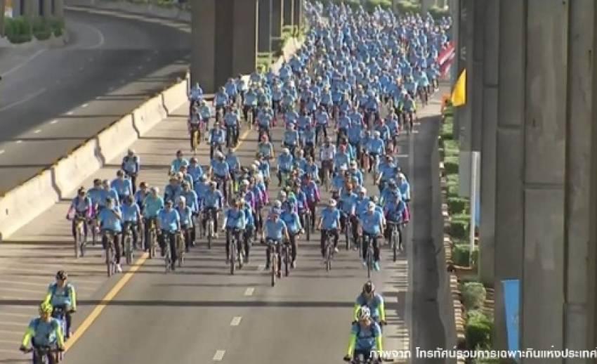 สมเด็จพระบรมโอรสาธิราชฯ รับสั่งขอบใจคนไทยร่วมกิจกรรม Bike for Mom