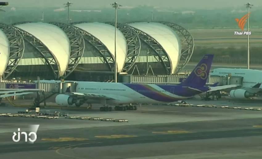 การบินไทยมั่นใจผ่านประเมิน EASA