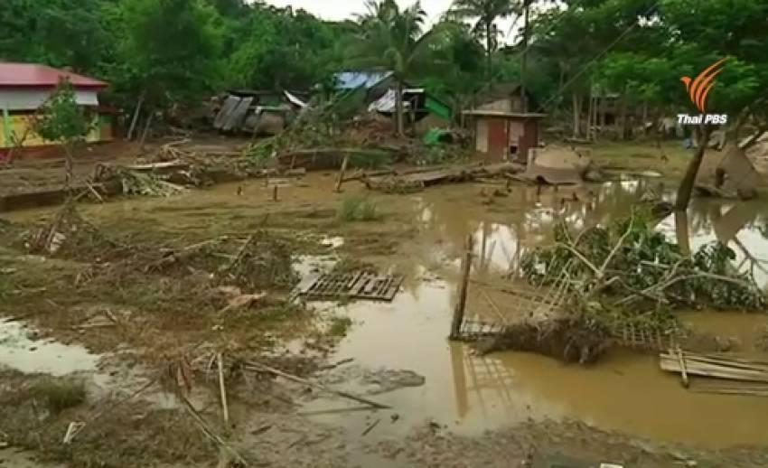 เมียนมาเร่งช่วยผู้ประสบภัยน้ำท่วม - นานาชาติร่วมให้ความช่วยเหลือ