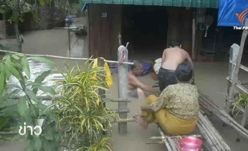 ยอดผู้เสียชีวิตน้ำท่วมเมียนมาพุ่ง 74 คน 3.3 แสนคนไร้ที่อยู่อาศัย