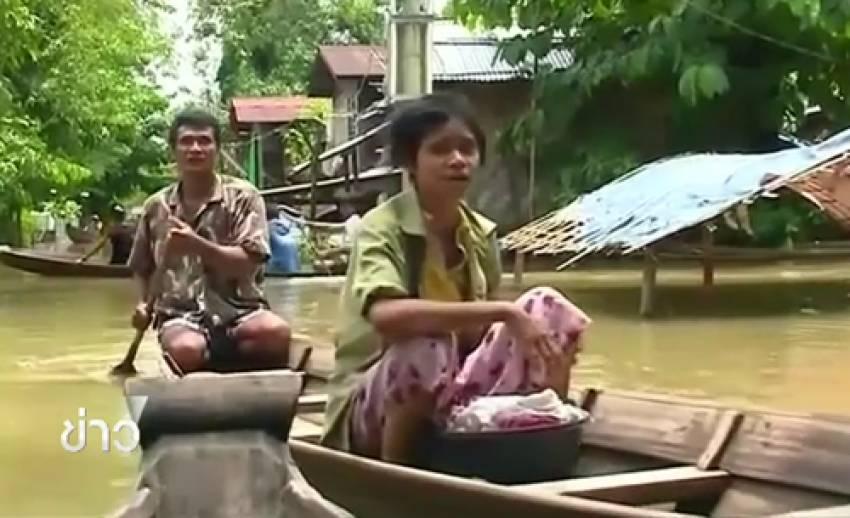ไทยพร้อมช่วยเหลือผู้ประสบภัยน้ำท่วมในเมียนมา-ยอดผู้เสียชีวิตพุ่งเกือบ 50 คน