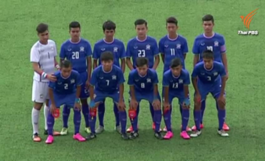 ทีมชาติไทย ชนะ เวียดนาม 2-0 ในฟุตบอล 16 ปี ชิงแชมป์อาเซียน