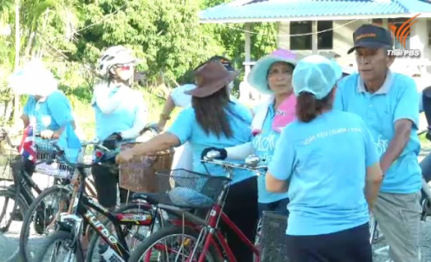 ประชาชนเตรียมพร้อมกิจกรรม Bike for Mom จ.เชียงใหม่