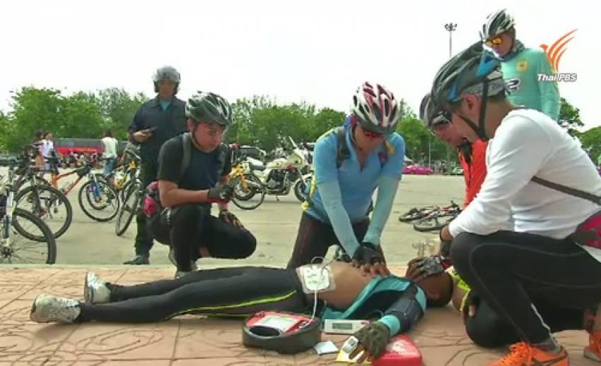 """ทีมแพทย์เตรียมพร้อมกิจกรรม """"Bike for Mom"""""""
