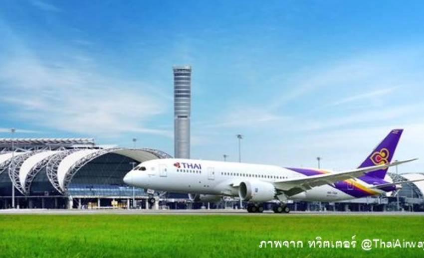 """""""การบินไทย"""" เผยครึ่งแรกของปี 2558 ขาดทุนสุทธิ 8,218 ล้านบาท"""