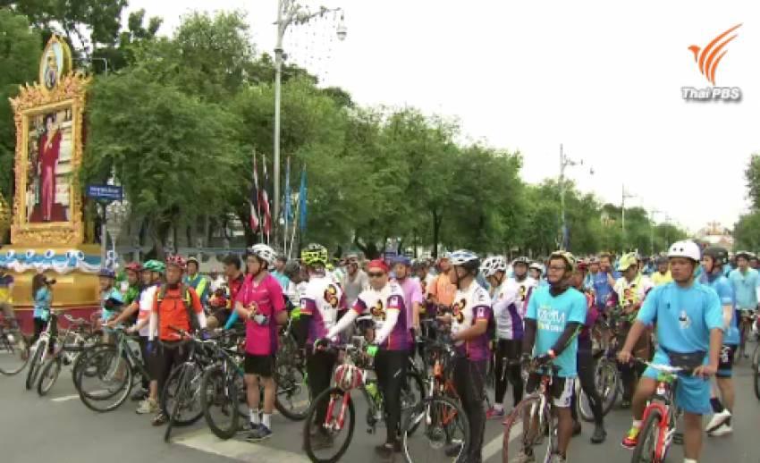 กทม.จัดเตรียมทีมแพทย์และพยาบาลตามเส้นทางปั่นจักรยาน