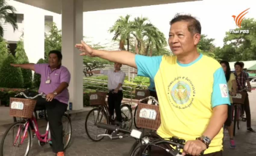 วิธีปั่นจักรยานในรูปแบบขบวนให้ปลอดภัย