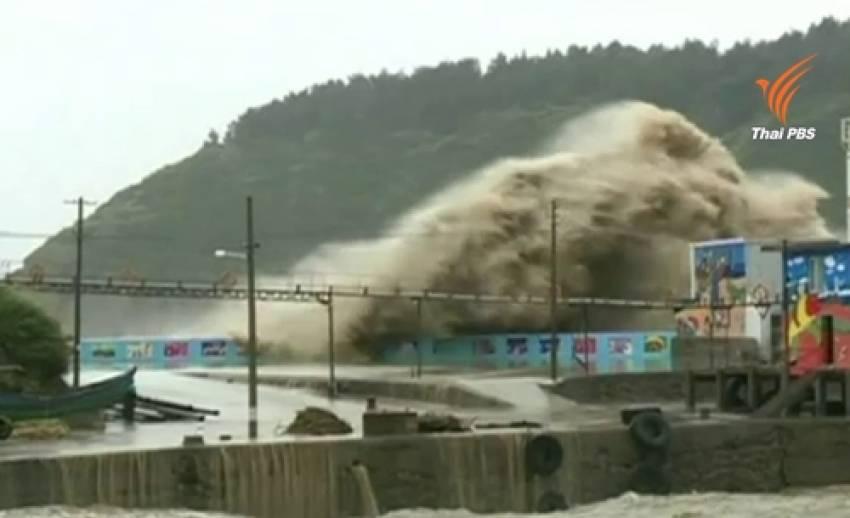 ไต้ฝุ่นเซาเดโลว์อ่อนกำลังเป็นพายุโซนร้อน พัดขึ้นฝั่งจีนเมื่อคืนนี้