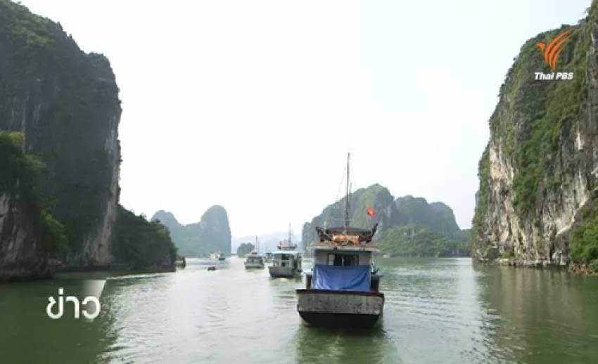 ผลกระทบถ่านหินจากน้ำท่วมใหญ่ในเวียดนาม ตอน 2 : หวั่นฮาลองเบย์ถูกถอดจากมรดกโลก