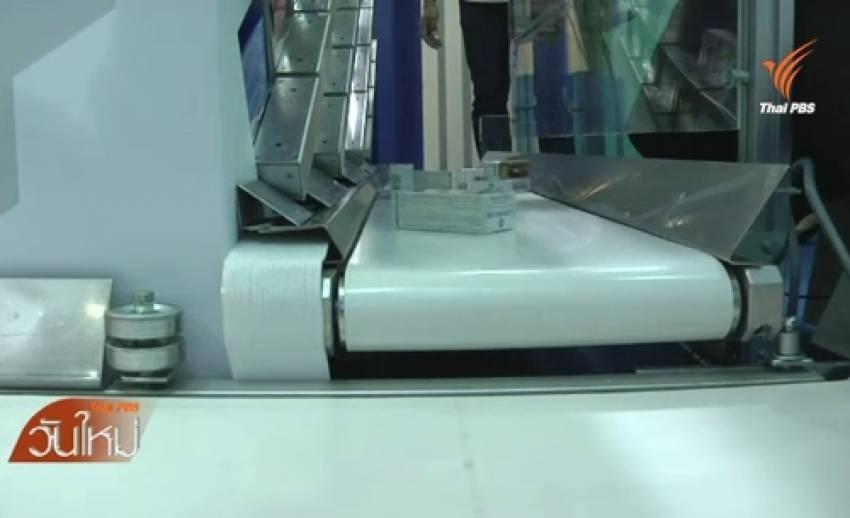 ทีมนักวิจัยไทยพัฒนาหุ่นยนต์ลำเลียงยาสำเร็จ ช่วยจ่ายยาเร็วจึ้น ลดงบฯ ยาเหลือทิ้ง