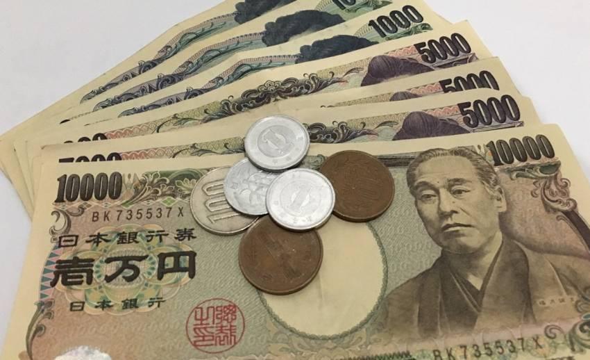ญี่ปุ่นประกาศนโยบายดอกเบี้ยติดลบครั้งแรก หวังกระตุ้นเศรษฐกิจ