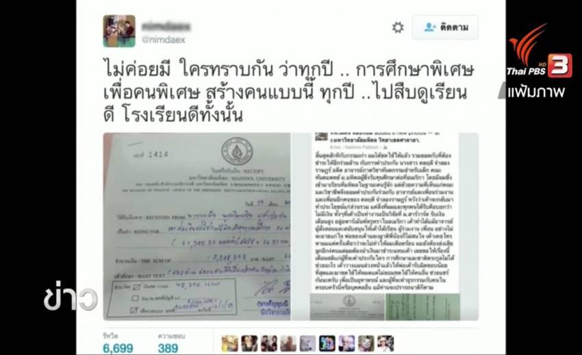 """""""วิษณุ"""" รับคนไทยชิ่งหนีไม่ชำระทุนรัฐบาลเกิดขึ้นทุกปี-ก.พ.แก้ไขให้ครอบครัวค้ำประกันแทน"""