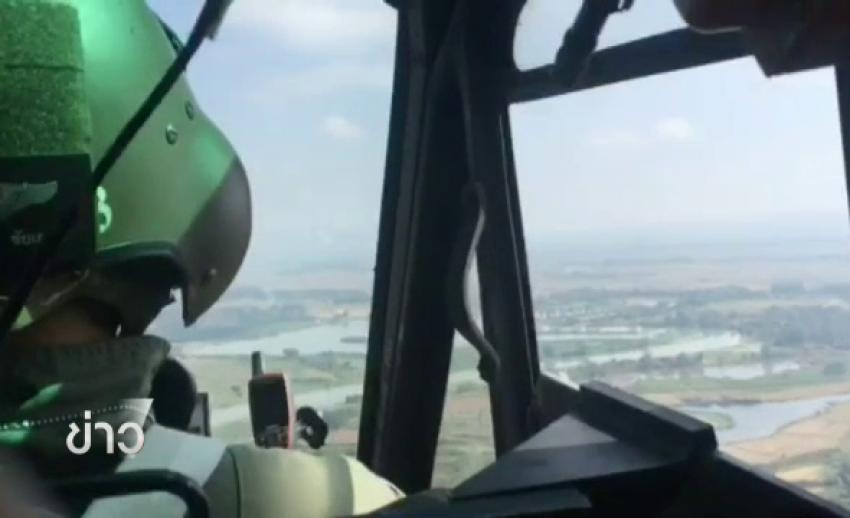 เร่งค้นหานักบินพารามอเตอร์เชียงราย ขาดการติดต่อหลังบินโชว์เปิดงานที่ อ.เวียงแก่น