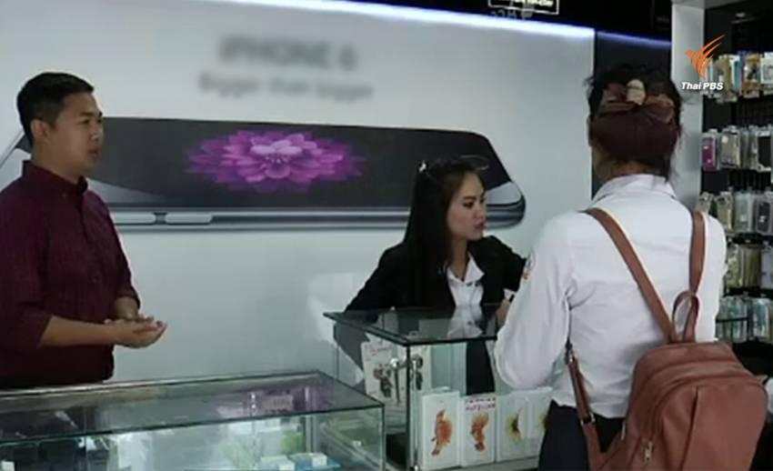 """""""งานบริการเป็นเลิศ"""" ข้อได้เปรียบแรงงานไทยในเวทีเออีซี"""