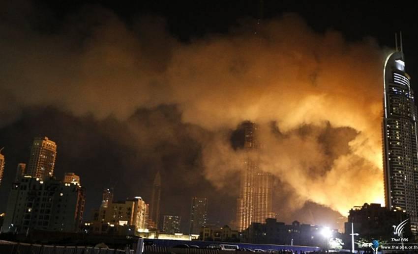 ไฟไหม้โรงแรมหรูในดูไบ ก่อนเคาท์ดาวน์ปีใหม่ 2016