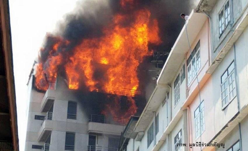 รวมคลิป เหตุไฟไหม้อาคาร 10 ชั้น ซ.นราธิวาสฯ 18