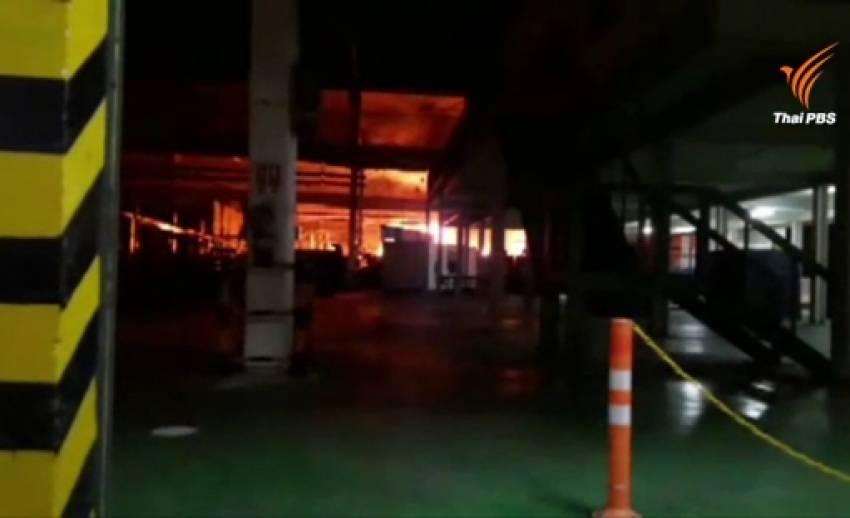 ไฟไหม้โรงงานผลิตคอนโซลรถในนิคมฯบางปู เบื้องต้นคาดเสียหาย 5 ล้าน-ยังไม่ทราบสาเหตุ