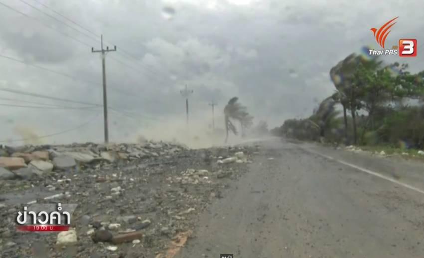 ภาคใต้ฝั่งอ่าวไทยเผชิญภัยพิบัติจากอากาศแปรปรวนหนัก คลื่นสูง 5 เมตร พัดถนน-บ้านเรือนเสียหาย