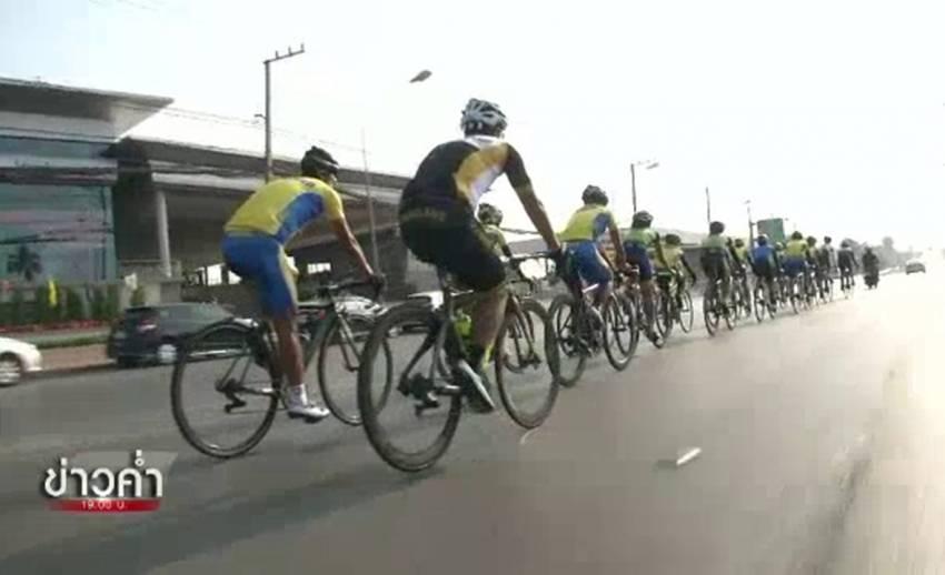 """ไทยพีบีเอสใช้เทคโนโลยีทันสมัยถ่ายทอดสดจักรยานทางไกล """"ทัวร์ ออฟ อุดร"""""""