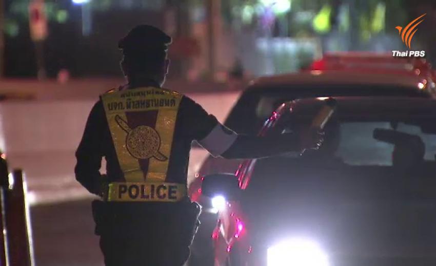 มติ ก.ตร.ปรับปรุงหลักเกณฑ์แต่งตั้งโยกย้ายตำรวจ หวั่นเกิดปัญหาฟ้องร้อง-ซื้อขายตำแหน่ง