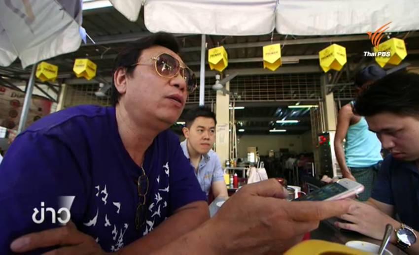 """เวียดนาม : """"สังคมออนไลน์"""" ปลดล็อคการสื่อสาร-แสดงความคิด ในระบบสังคมนิยมเวียดนาม"""