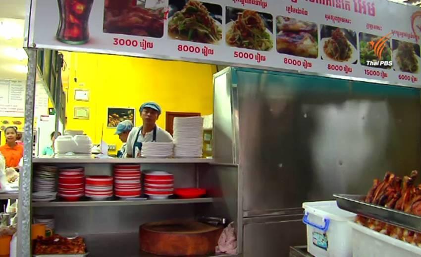 กัมพูชา : ความหวังแรงงานกัมพูชาในไทยขอกลับบ้านเกิด เพื่อเปิดกิจการรายได้หลักล้านบาท