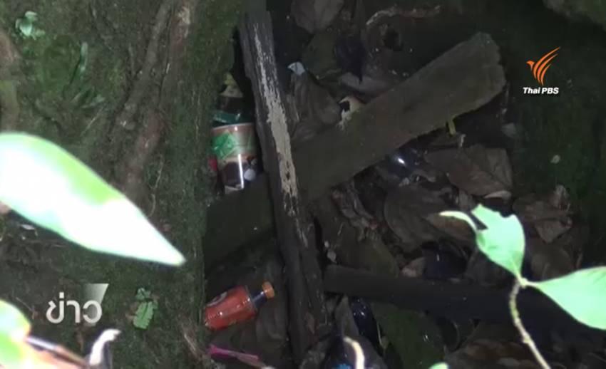 อุทยานแห่งชาติชี้ รณรงค์ขยะคืนถิ่นช่วงปีใหม่ได้ผล แต่ยังพบ ปชช.แอบทิ้งในที่ลับตา