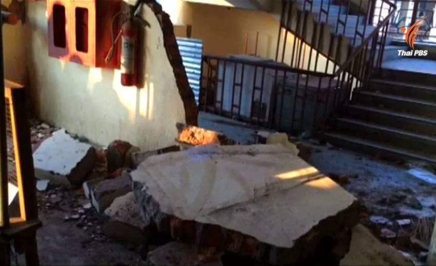 แผ่นดินไหวขนาด 6.6 ในอินเดีย มีผู้เสียชีวิตแล้ว 4 คน-อาคารเสียหายหลายหลัง