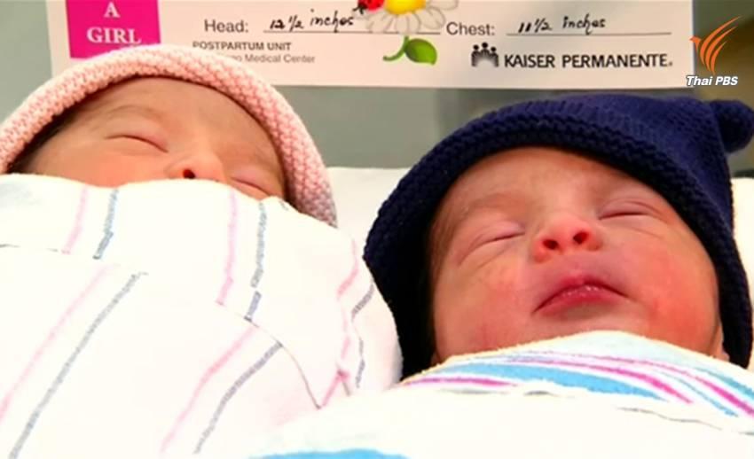 แม่ชาวอเมริกันกำเนิดลูกแฝดคนละปี