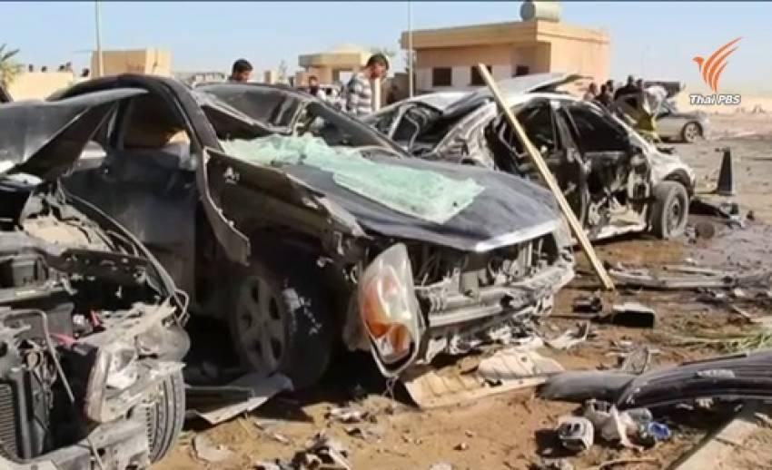 ระเบิดพลีชีพโจมตีศูนย์ฝึกตำรวจในลิเบีย ดับ 60 นาย เจ็บกว่า 200