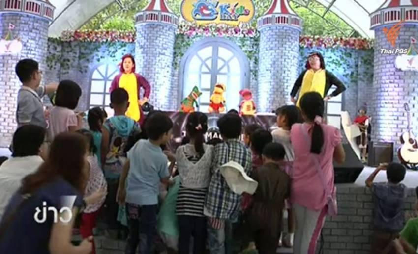 """ไทยพีบีเอสชวนเด็กๆร่วมงาน """"ด.เด็กคิดดี Thai PBS Kids Day"""" วันนี้"""