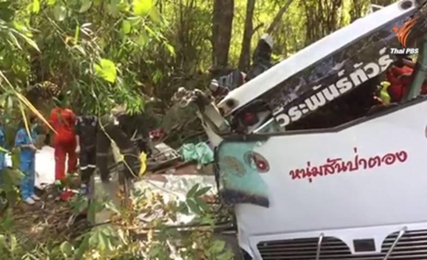 รถทัวร์นักท่องเที่ยวจีนชนแล้วหนีก่อนพลิกคว่ำใน อ.ดอยสะเก็ด จ.เชียงใหม่-ตาย 11 คน