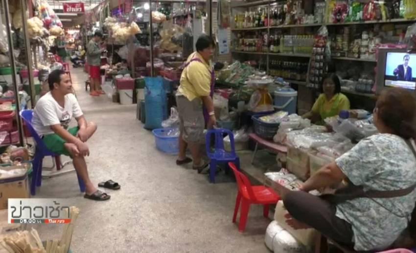 ประชาชนส่วนใหญ่พอใจผลงานรัฐบาล เร่งแก้ปัญหาเศรษฐกิจ-สินค้าเกษตร