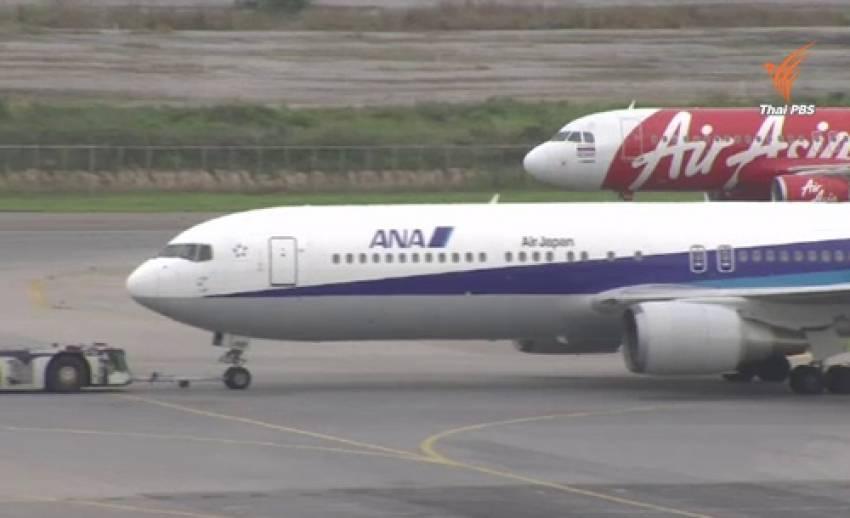 """การบินไทย เตรียมแผนรับมือ """"เอียซ่า"""" ประกาศมาตรฐานการบินไทย 10 ธ.ค.นี้"""