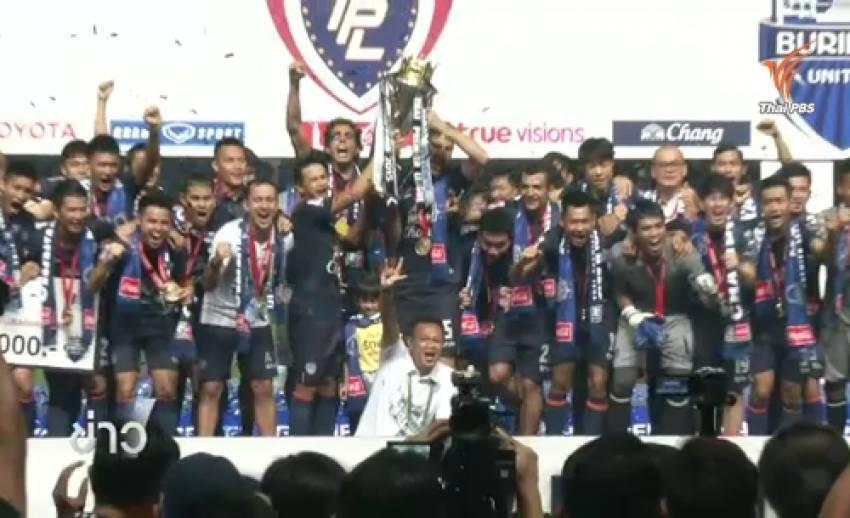 """""""บุรีรัมย์"""" ฉลองเเชมป์ไทยลีกชนะสระบุรี 6-0"""
