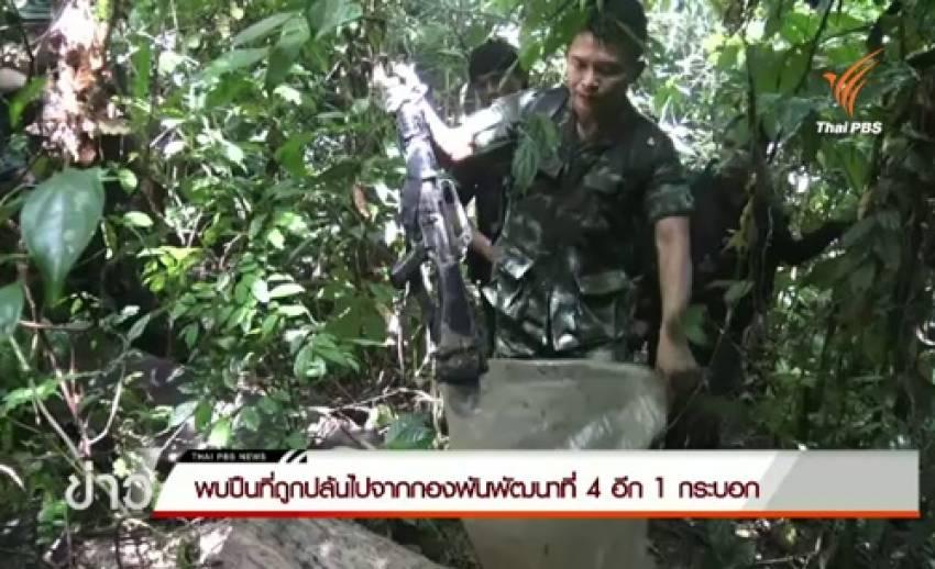 ทหารพรานนราธิวาสพบปืนเอ็ม 16 ที่ถูกปล้นจากกองพันพัฒนาที่ 4 ปี 2557