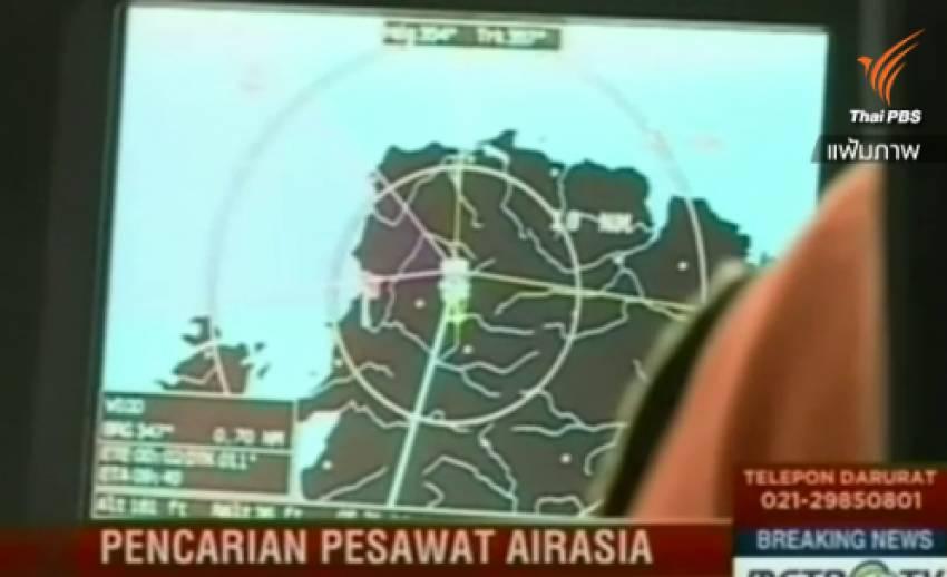 """""""อินโดนีเซีย"""" เตรียมเผยรายงานสาเหตุ """"แอร์เอเชีย"""" ตกในทะเลชวา"""