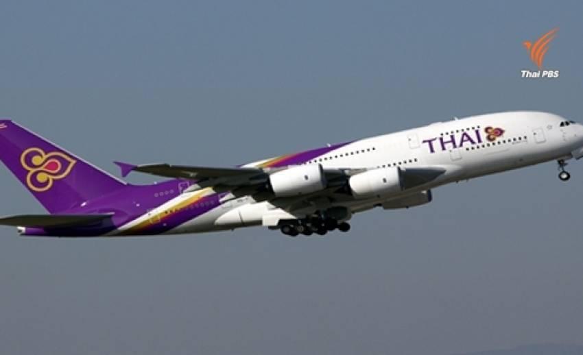 การบินไทย-บางกอกแอร์เวย์ส ยันไม่ได้รับผลกระทบ FFA ลดระดับมาตรฐานการบินของไทย
